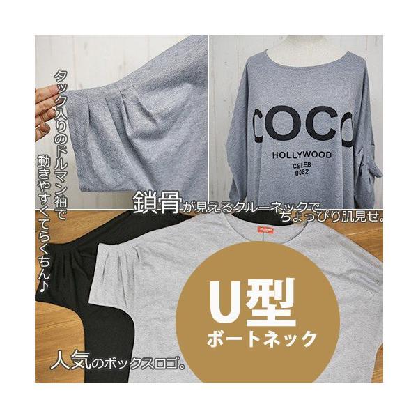大きいサイズ レディース ドルマン 半袖 Tシャツ チュニック CO|celeb-honey|02