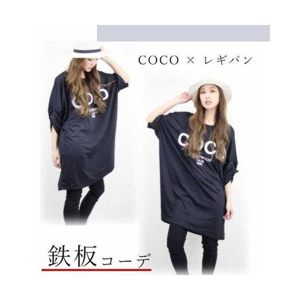 大きいサイズ レディース ドルマン 半袖 Tシャツ チュニック CO|celeb-honey|03