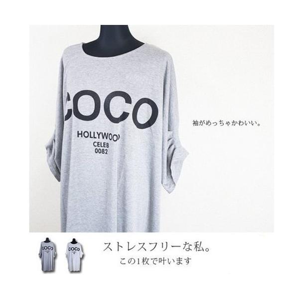 大きいサイズ レディース ドルマン 半袖 Tシャツ チュニック CO|celeb-honey|05