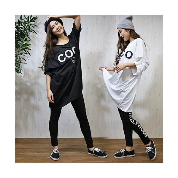 大きいサイズ レディース ドルマン 半袖 Tシャツ チュニック CO|celeb-honey|06