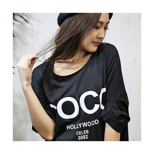 大きいサイズ レディース ドルマン 半袖 Tシャツ チュニック CO|celeb-honey|07