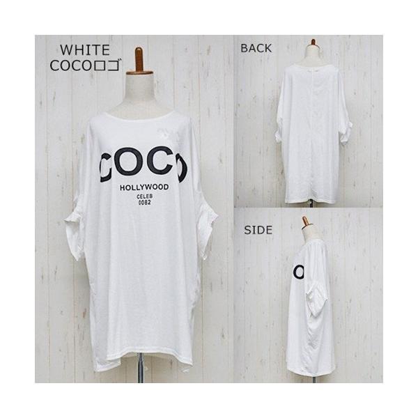大きいサイズ レディース ドルマン 半袖 Tシャツ チュニック CO|celeb-honey|08