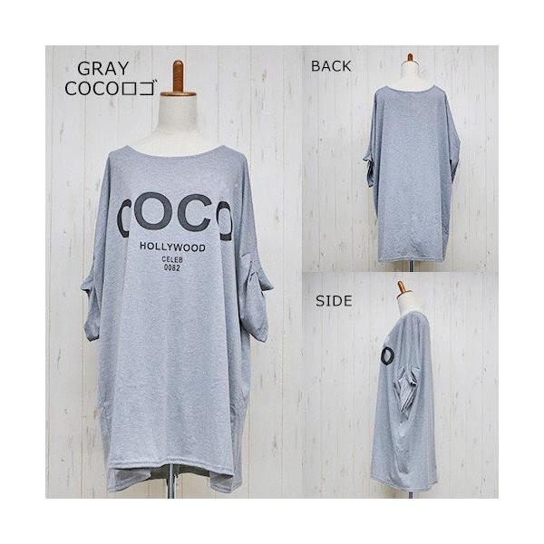 大きいサイズ レディース ドルマン 半袖 Tシャツ チュニック CO|celeb-honey|09