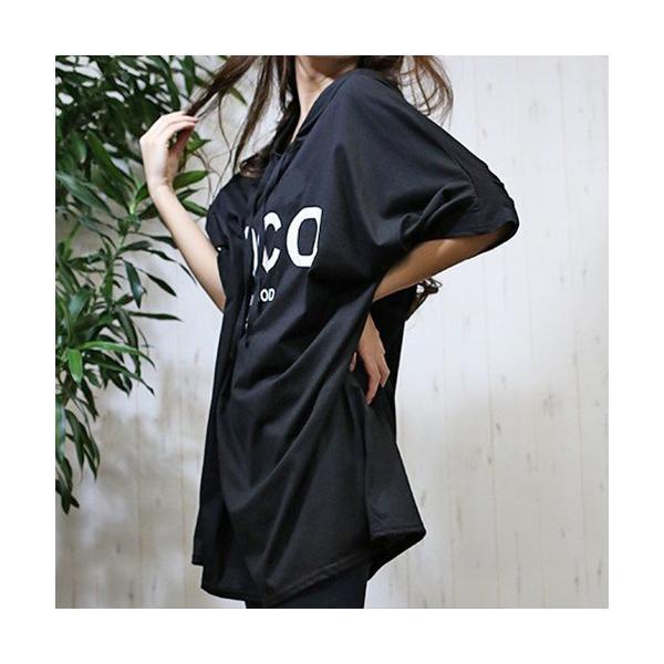 大きいサイズ レディース ビックTシャツワンピ 丈長Tシャツ パーカー|celeb-honey|11