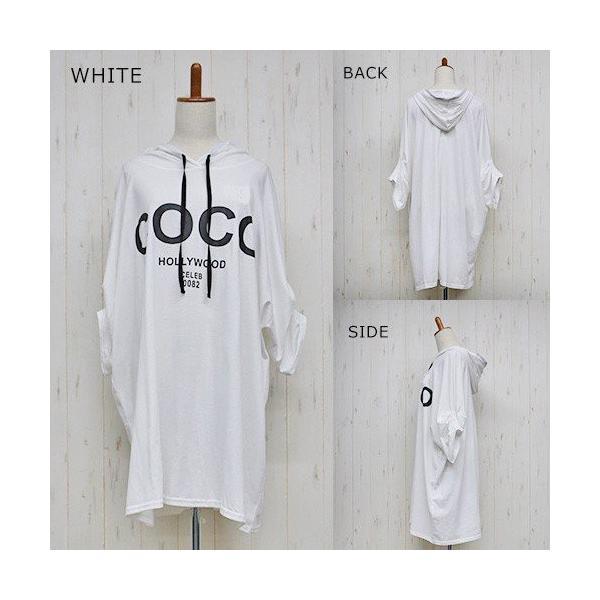 大きいサイズ レディース ビックTシャツワンピ 丈長Tシャツ パーカー|celeb-honey|13