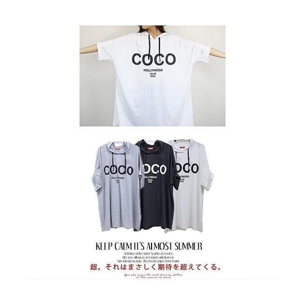 大きいサイズ レディース ビックTシャツワンピ 丈長Tシャツ パーカー|celeb-honey|04