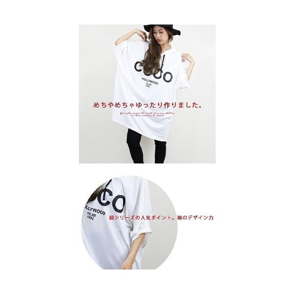 大きいサイズ レディース ビックTシャツワンピ 丈長Tシャツ パーカー|celeb-honey|06