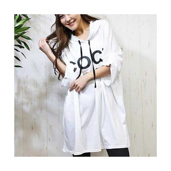 大きいサイズ レディース ビックTシャツワンピ 丈長Tシャツ パーカー|celeb-honey|07