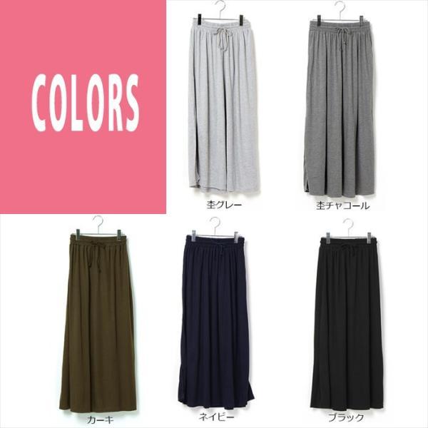 レディース 大きいサイズ スカート マキシスカート|celeb-honey|02
