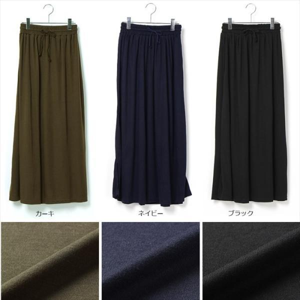 レディース 大きいサイズ スカート マキシスカート|celeb-honey|04