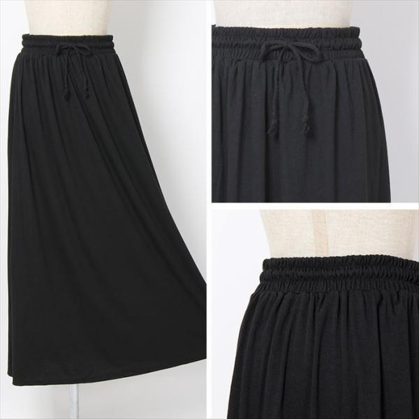 レディース 大きいサイズ スカート マキシスカート|celeb-honey|05