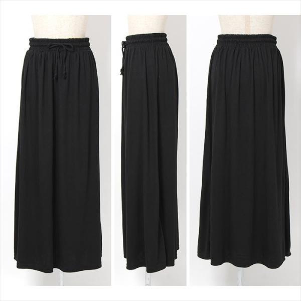 レディース 大きいサイズ スカート マキシスカート|celeb-honey|06