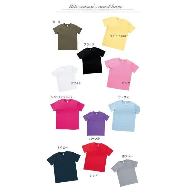 トップス レディース 大きいサイズ Tシャツ 無地 大きいTシャツ レディース半袖カットソー Tシャツ|celeb-honey|02