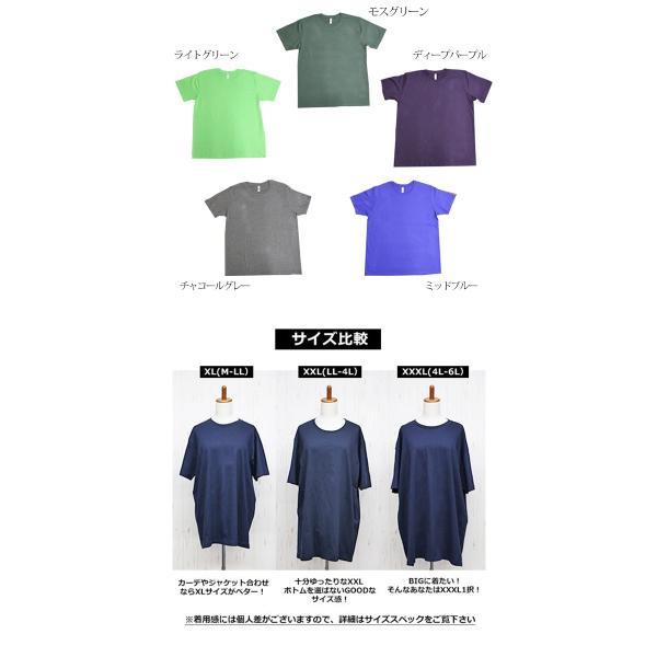 トップス レディース 大きいサイズ Tシャツ 無地 大きいTシャツ レディース半袖カットソー Tシャツ|celeb-honey|03