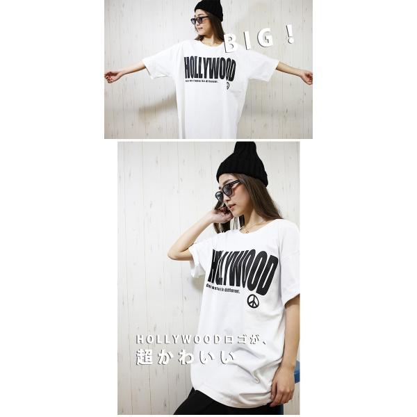 大きいサイズ レディース トップス Tシャツ ビックT 半袖カットソー celeb-honey 04