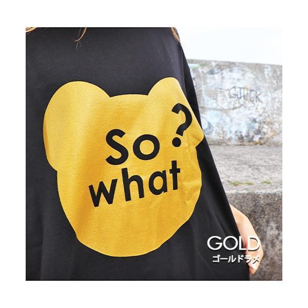 大きいサイズ レディース Tシャツ ゴールドラメ オーバーサイズ ビック くま 半袖 アニマル/大きいサイズ レディース  40代 50代 30代 春夏 2019ss(即納)|celeb-honey|02