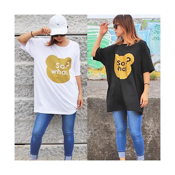 大きいサイズ レディース Tシャツ ゴールドラメ オーバーサイズ ビック くま 半袖 アニマル/大きいサイズ レディース  40代 50代 30代 春夏 2019ss(即納)|celeb-honey|16