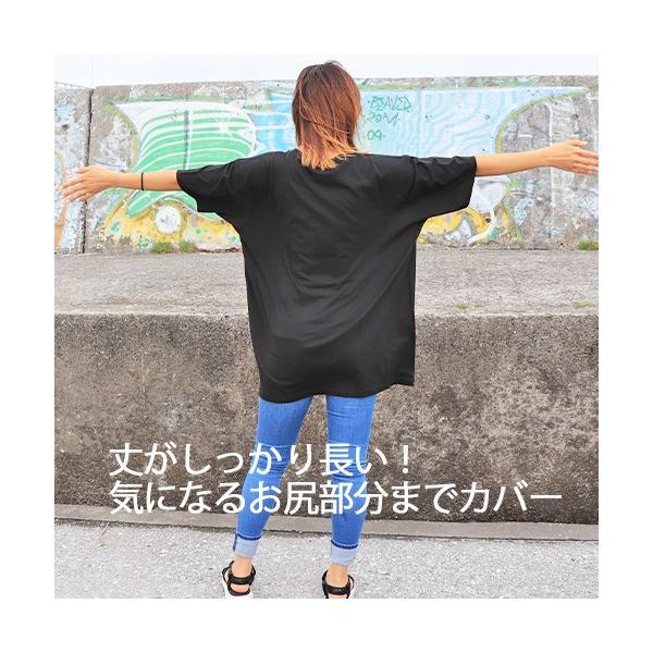 大きいサイズ レディース Tシャツ ゴールドラメ オーバーサイズ ビック くま 半袖 アニマル/大きいサイズ レディース  40代 50代 30代 春夏 2019ss(即納)|celeb-honey|03