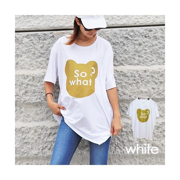 大きいサイズ レディース Tシャツ ゴールドラメ オーバーサイズ ビック くま 半袖 アニマル/大きいサイズ レディース  40代 50代 30代 春夏 2019ss(即納)|celeb-honey|04
