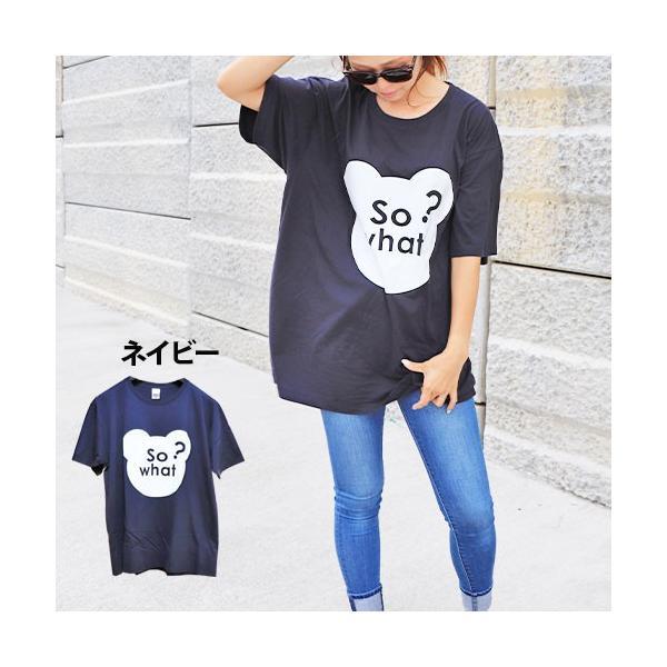 大きいサイズ レディース Tシャツ ゴールドラメ オーバーサイズ ビック くま 半袖 アニマル/大きいサイズ レディース  40代 50代 30代 春夏 2019ss(即納)|celeb-honey|05