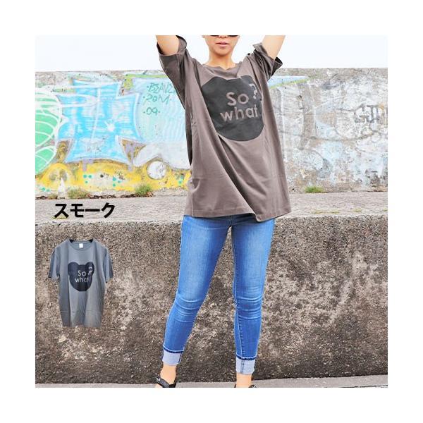 大きいサイズ レディース Tシャツ ゴールドラメ オーバーサイズ ビック くま 半袖 アニマル/大きいサイズ レディース  40代 50代 30代 春夏 2019ss(即納)|celeb-honey|07