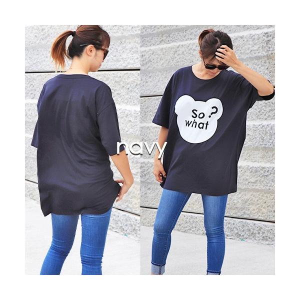 大きいサイズ レディース Tシャツ ゴールドラメ オーバーサイズ ビック くま 半袖 アニマル/大きいサイズ レディース  40代 50代 30代 春夏 2019ss(即納)|celeb-honey|08