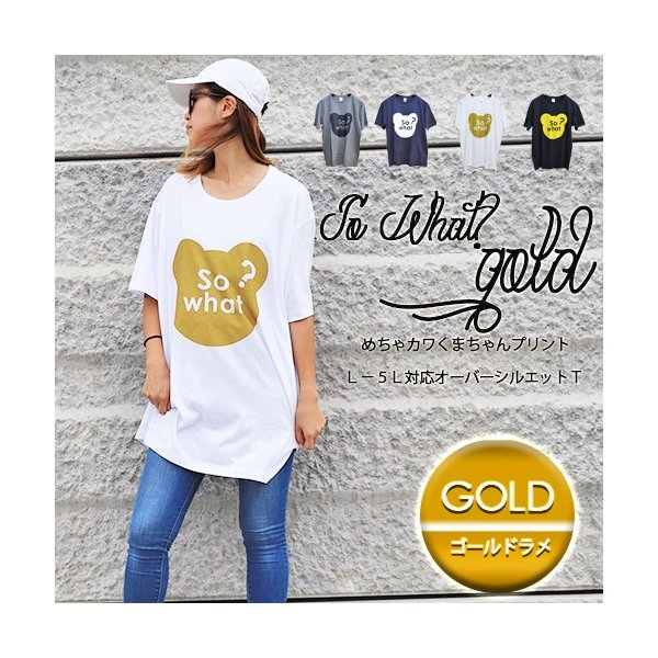 大きいサイズ レディース Tシャツ ゴールドラメ オーバーサイズ ビック くま 半袖 アニマル/大きいサイズ レディース  40代 50代 30代 春夏 2019ss(即納)|celeb-honey|09