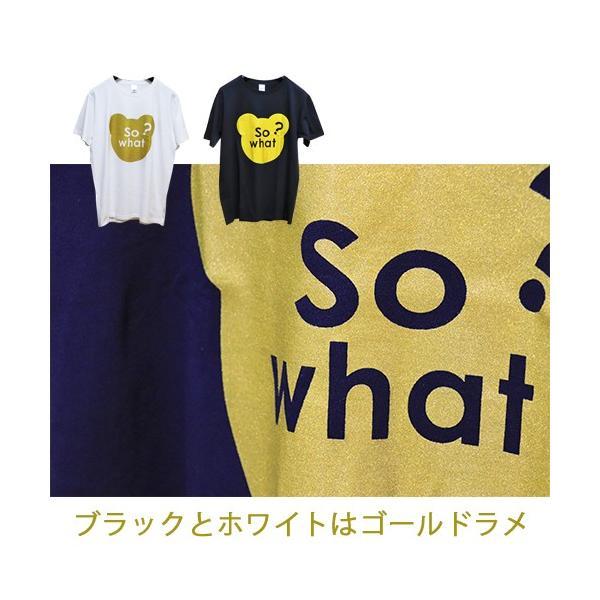 大きいサイズ レディース Tシャツ ゴールドラメ オーバーサイズ ビック くま 半袖 アニマル/大きいサイズ レディース  40代 50代 30代 春夏 2019ss(即納)|celeb-honey|10