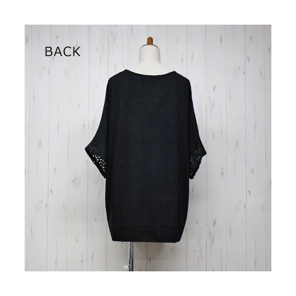 大きいサイズ レディース エスニック ドルマンチュニック Tシャツ トップス 流行りのネイティブ柄 celeb-honey 12
