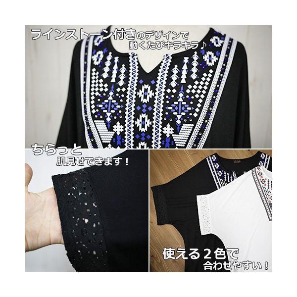 大きいサイズ レディース エスニック ドルマンチュニック Tシャツ トップス 流行りのネイティブ柄 celeb-honey 03