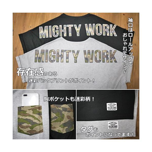 大きいサイズ レディース ドルマン カモフラポケット バックプリントあり ビッグドルマンTシャツ |celeb-honey|03