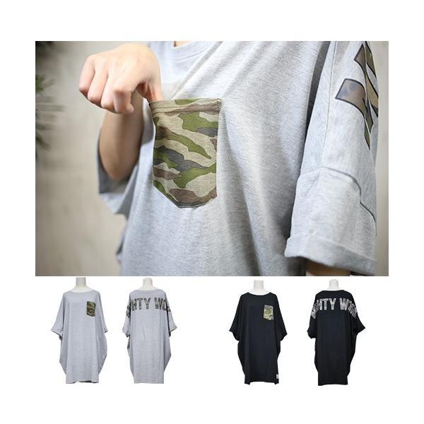 大きいサイズ レディース ドルマン カモフラポケット バックプリントあり ビッグドルマンTシャツ |celeb-honey|08