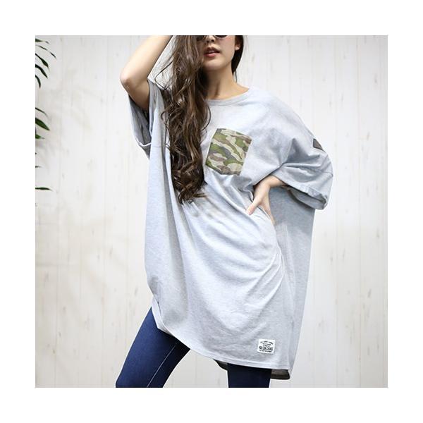 大きいサイズ レディース ドルマン カモフラポケット バックプリントあり ビッグドルマンTシャツ |celeb-honey|09