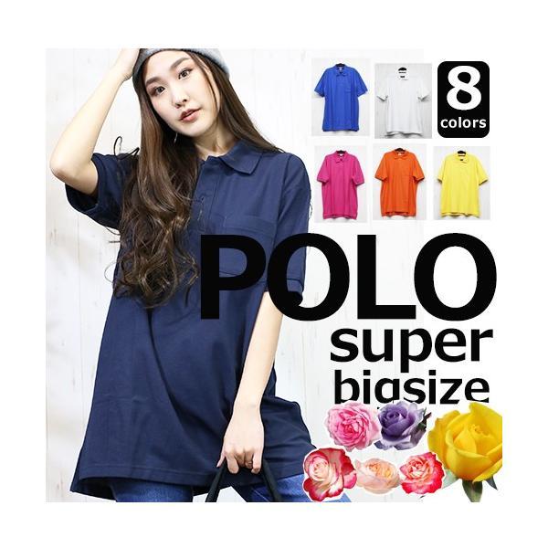 大きいサイズ レディース ファッション 半袖ポロシャツ ビッグポロシャツ 無地 鹿の子|celeb-honey
