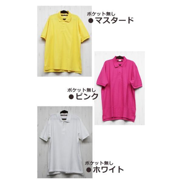 大きいサイズ レディース ファッション 半袖ポロシャツ ビッグポロシャツ 無地 鹿の子|celeb-honey|13