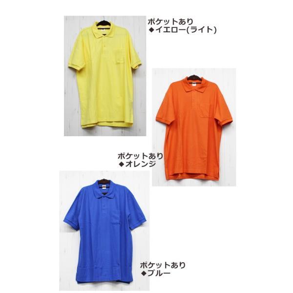 大きいサイズ レディース ファッション 半袖ポロシャツ ビッグポロシャツ 無地 鹿の子|celeb-honey|14