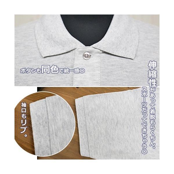 大きいサイズ レディース ファッション 半袖ポロシャツ ビッグポロシャツ 無地 鹿の子|celeb-honey|03