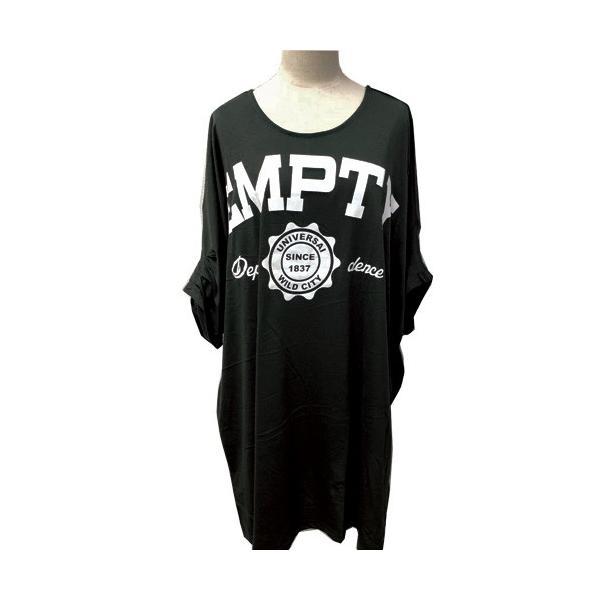 大きいサイズ レディース Tシャツ ドルマン オーバーサイズ ビック 英字ロゴプリント EMPTY ストリート/40代 50代 30代 春夏 2019ss(即納)|celeb-honey|11