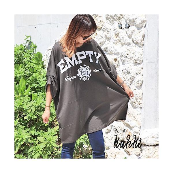 大きいサイズ レディース Tシャツ ドルマン オーバーサイズ ビック 英字ロゴプリント EMPTY ストリート/40代 50代 30代 春夏 2019ss(即納)|celeb-honey|04