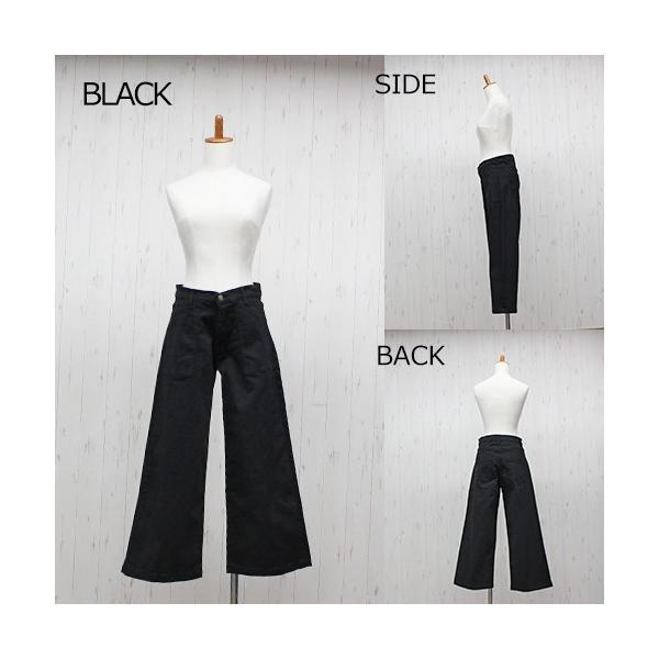 大きいサイズ レディース ツイルワイドベイカーパンツ/プラスサイズ 大きいサイズの服 トレンド カジュアル(取寄)|celeb-honey|15