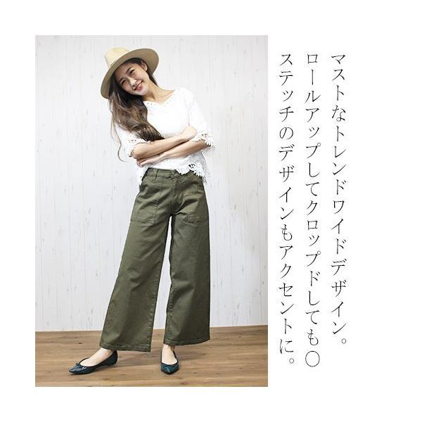 大きいサイズ レディース ツイルワイドベイカーパンツ/プラスサイズ 大きいサイズの服 トレンド カジュアル(取寄)|celeb-honey|06