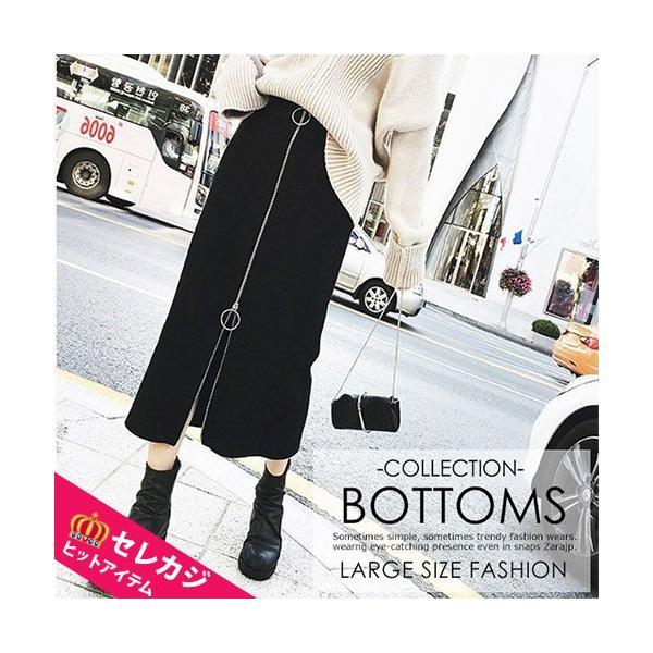 ボトムス レディース 大きいサイズ ジップデザイン ロング丈 タイトスカート 取寄 ctots-88516 celeb-honey