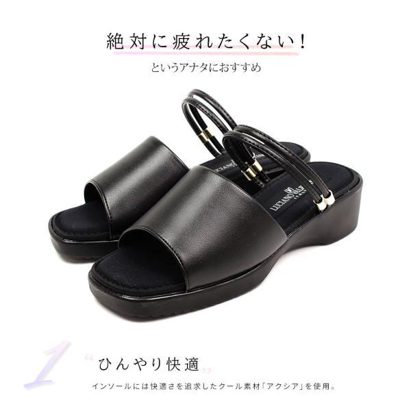 接触冷感 日本製 2way コンフォートサンダル レディース 歩きやすい 厚底 かわいい オフィス 疲れない 美脚 ウェッジソール 黒 ローヒール 人気 109-75602