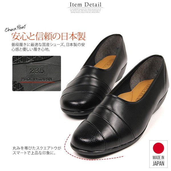 SUNGENOVA 日本製 コンフォート レディース パンプス 幅広 2e 痛くない靴 カジュアルシューズ コンフォートシューズ ハトダイヤ 20361