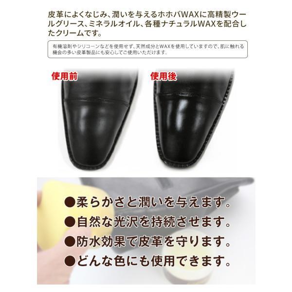 (COLUMBUS)コロンブス シューケアセット 靴磨きセット 靴 天然皮革 レザー お手入れ クリーム クリーナー フレッシャーズ シューケアセット