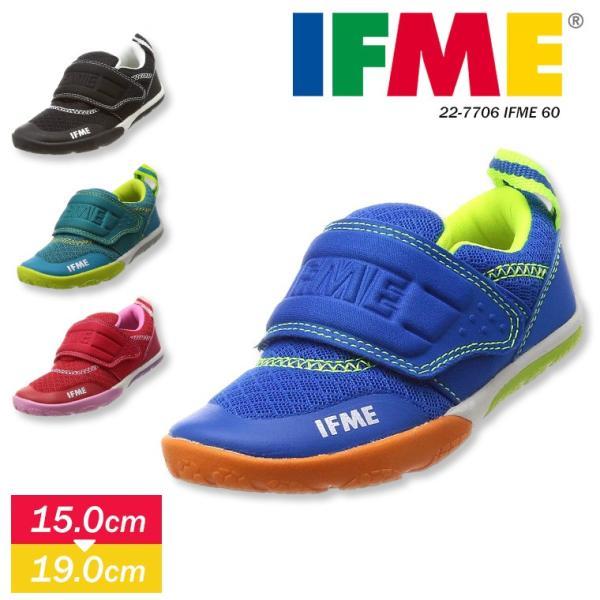 51419319f1685 イフミー IFME 子供靴 軽量 スニーカー キッズ 女の子 男の子 反射板 女児 男児 運動靴 安全 ...