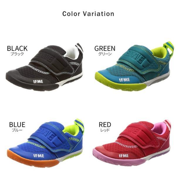 1c266c2c96f81 ... イフミー IFME 子供靴 軽量 スニーカー キッズ 女の子 男の子 反射板 女児 男児 運動靴 安全 ...