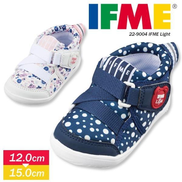 f1dd4d1b5fe0f イフミー IFME 子供靴 軽量 スニーカー ベビー キッズ 女の子 男の子 反射板 女児 男児 運動靴 ...