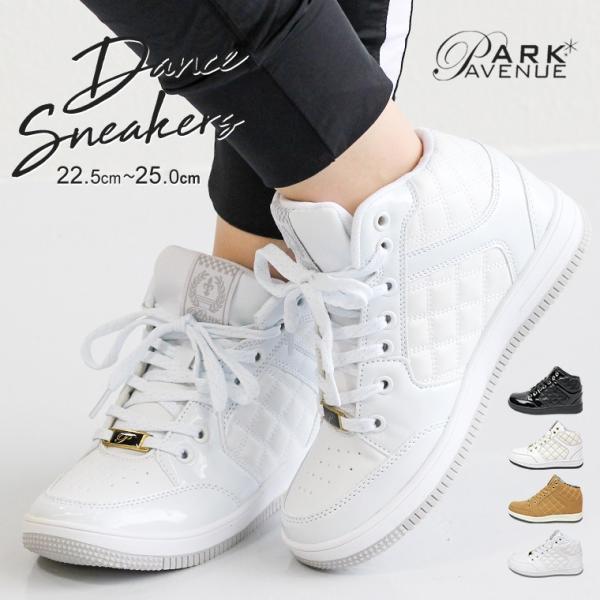 PARK AVENUE ダンス スニーカー ハイカット ミドルカット 靴 キルティング ダンスシューズ ダンススニーカー レースアップ pa211