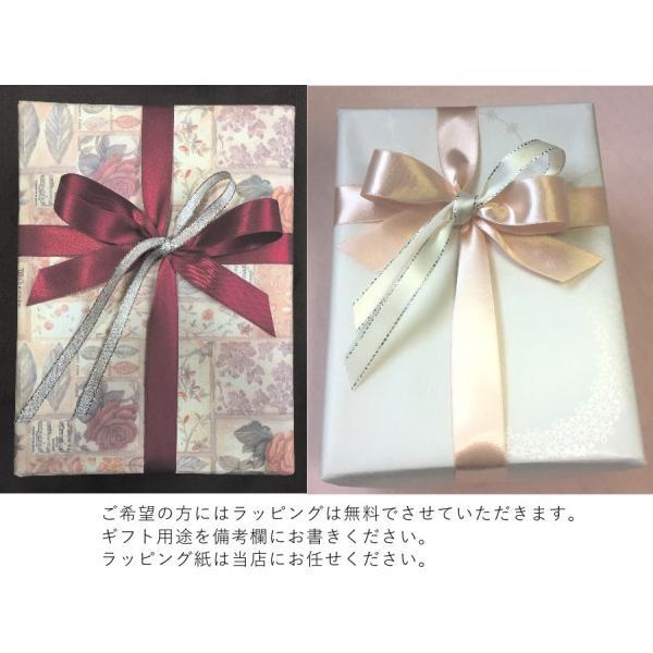 和風フォトフレーム 写真立て 寿欄黄 プリザーブドフラワー 結婚祝い 喜寿 米寿のお祝い 金婚式 のお祝い 結婚式両親へのプレゼント 開店 開業 新築祝い|celestial-farm|05